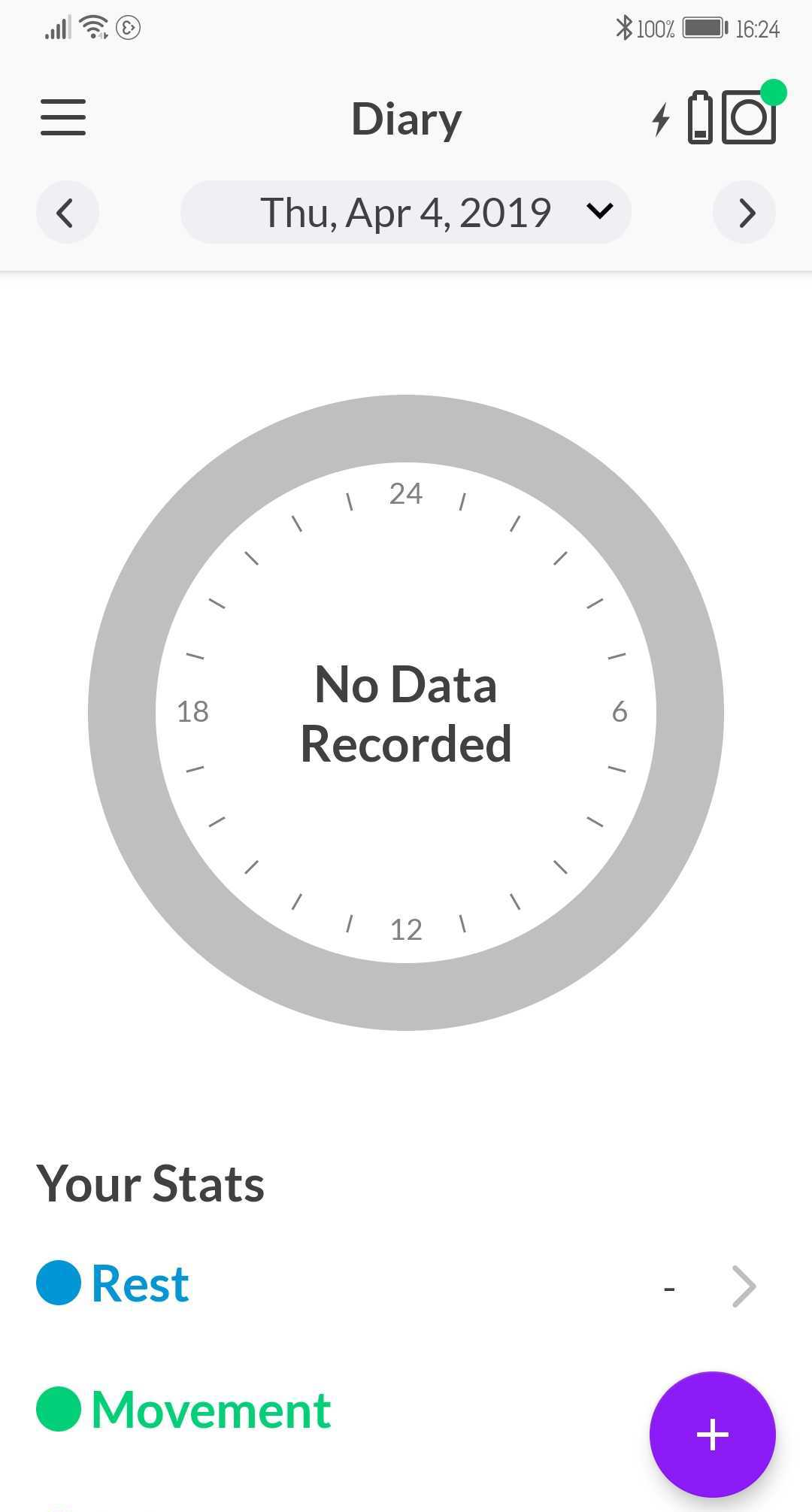 No_data_recorded.jpg